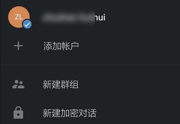 telegram怎么设置中文