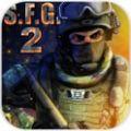 特种部队小组2 V1.5 安卓版