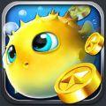 皇家捕鱼联盟苹果版_皇家捕鱼联盟iphone/ipad版V1.0.0苹果版下载