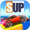 SUP竞速驾驶V 1.3.0 苹果版