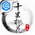 三生三世十里桃花V1.0.0.6 电脑版