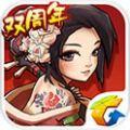全民水浒V1.1.283 苹果版