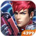英雄枪战 V0.0.7.016 安卓版