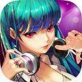 动漫炫舞世界手游下载_动漫炫舞世界手游官方安卓版V1.0苹果版下载