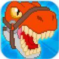 恐龙的工厂 V1.0.1 破解版