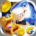 捕鱼来了iOS版_捕鱼来了iphone/ipad版V1.5.0苹果版下载