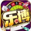 乐博电玩城ios版下载_乐博电玩城苹果版V1.0苹果版下载