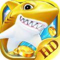 捕鱼专家HD苹果版_捕鱼专家HDiphone/ipad版V1.0苹果版下载