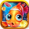 3D无限捕鱼苹果版_3D无限捕鱼iphone/ipad版V1.1.0苹果版下载