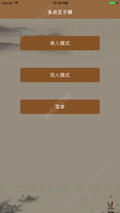 叮叮五子棋V1.0 安卓版
