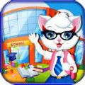 猫咪学校的录取 V1.0 安卓版