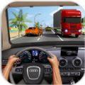 交通高速公路赛车手 V1.0 安卓版