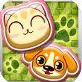 猫狗大作战V1.0.0 苹果版