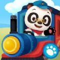 熊猫博士小火车V1.0 苹果版