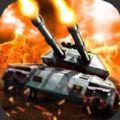 坦克帝国争霸 V1.0 安卓版