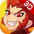少年西游3D V1.0 苹果版