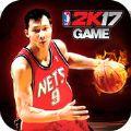 篮球经理人 V1.0.0 安卓版