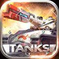 坦克钢铁之心 V1.0 安卓版