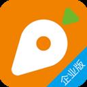 萝卜招聘企业版3.0.3_萝卜招聘企业版下载安装_萝卜招聘企业版官方app下载