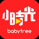宝宝树小时光6.8.9_宝宝树小时光下载安装_宝宝树小时光官方免费下载2018
