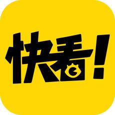 快看漫画下载app-快看漫画免费下载5.16.1