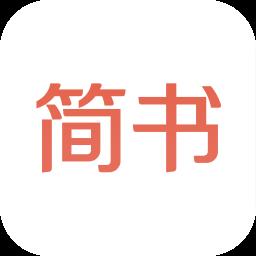 简书安卓版 3.9.0