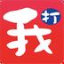 我的打工网4.2.7_我的打工网下载安装_我的打工网官方app下载