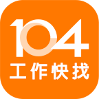 104工作快找1.12.6_104工作快找下载安装_104工作快找官方app下载