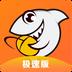 斗鱼极速版1.4.0_斗鱼极速版下载安装_斗鱼极速版官方app下载