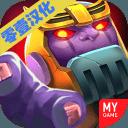 英雄之魂 汉化版1.0.1
