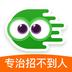飞蛙聘聘3.0.4_飞蛙聘聘下载安装_飞蛙聘聘官方app下载