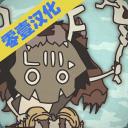 野生驯兽师破解版 2.04