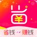 寻省1.0.7_寻省下载安装_寻省官方app下载