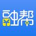 融帮3.2.1_融帮下载安装_融帮官方app下载