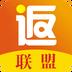 返利淘联盟app官网下载_返利淘联盟下载安装_返利淘联盟最新版3.4.0