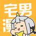 宅男漫画1.0.22_宅男漫画下载安装_宅男漫画官方app下载