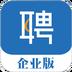 新安人才网企业版app_新安人才网企业版手机版_新安人才网企业版最新版下载1.3.5