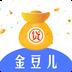 金豆儿app 金豆儿手机版最新版下载1.0.5