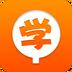 学小二app_学小二手机版_学小二最新版下载1.0.4