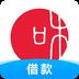 和信普惠app-和信普惠手机版最新版下载4.2.8