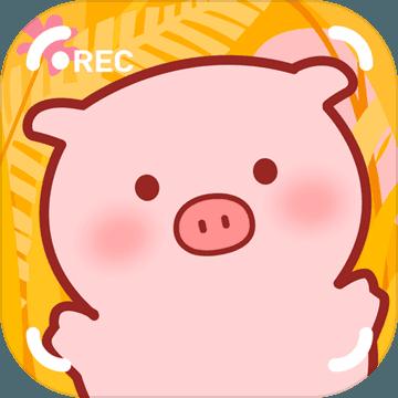 美食家小猪的大冒险 1.0