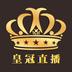 皇冠网 1.0.4
