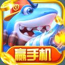 天天捕鱼电玩版最新版下载-天天捕鱼电玩版破解版下载4.3