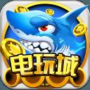 千炮捕鱼电玩城官方下载-千炮捕鱼电玩城安卓版下载V8.0.19.1.0安卓版