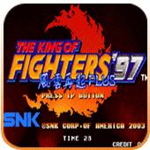 拳皇97风云再起V1.0安卓版