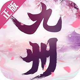 九州飞凰录下载-九州飞凰录安卓版下载V1.0.2安卓版