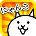 喵星人大战安卓版手机版下载-喵星人大战最新正版下载V7.3.0安卓版