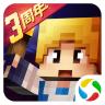 奶块安卓免费版下载-奶块破解修改版下载V3.3.0.0安卓版