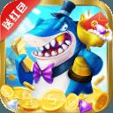 英雄捕鱼破解版下载游戏大全-英雄捕鱼无限金币钻石版下载V1.0.0安卓版