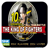 拳皇10周年加强版手机版-街机游戏